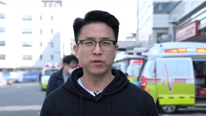 Gension de Corea de la crisis del Covid-19
