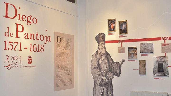 """Exposición: """"El mundo de Diego de Pantoja"""""""